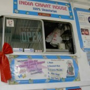 Indian Chaat House