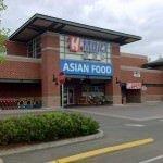 H-Mart Revisited