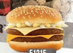 Hamburger from French McDonalds