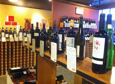 Cork Wine Shop