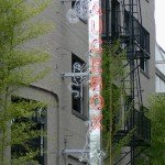 Saucebox Restaurant Portland
