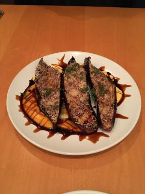 Japanese eggplant at Aviary Restaurant Portland