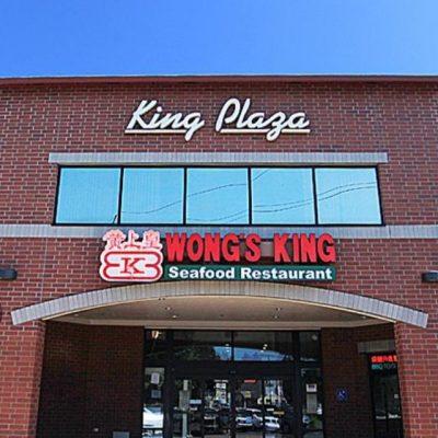 Wong's King Seafood Portland